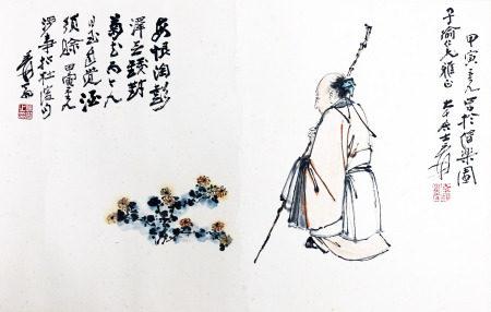 张大千 赏菊图