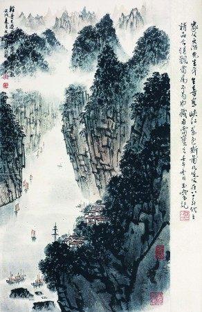 宋文治 峡江图
