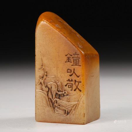 Chinese Yellow Soapstone Seal