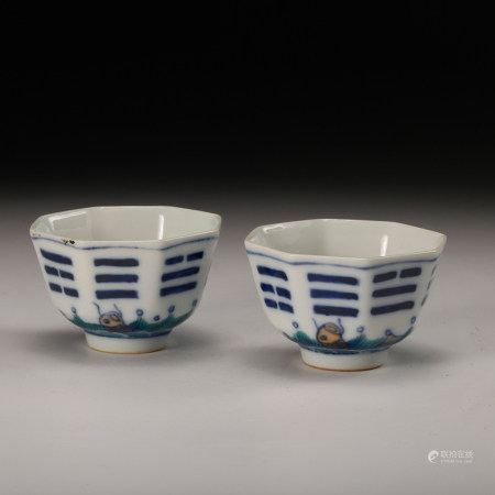 Chinese Blue White Porcelain Cup, Pair