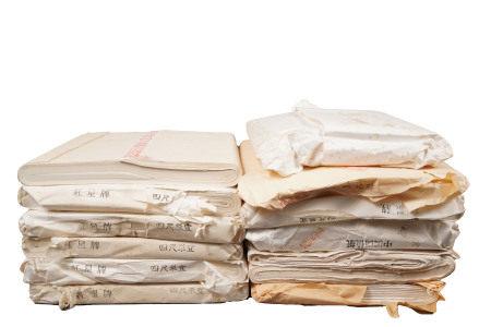 安徽省古宣紙半切各種 六反 八九十年代紅星牌半切單宣 七反