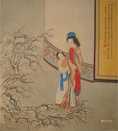 榮祖椿  美人図