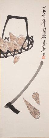 婁師白  芽筍図