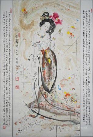 薛林興  美女図