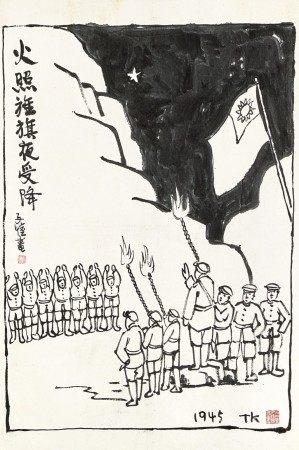 Feng Zikai 豐子愷   The Night of Victory 火照旌旗夜受降