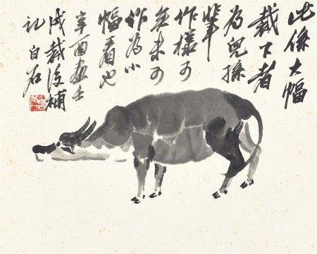 Qi Baishi 齊白石   Buffalo 小中見大