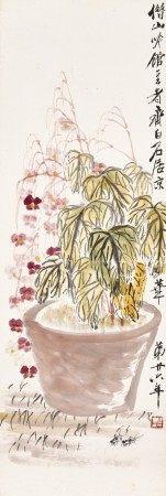 Qi Baishi 齊白石   Cricket by the Autumn Plants 海棠秋聲