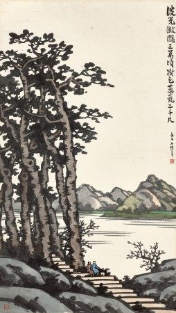Feng Zikai 豐子愷   Resting by the Gleaming River 波光樹色