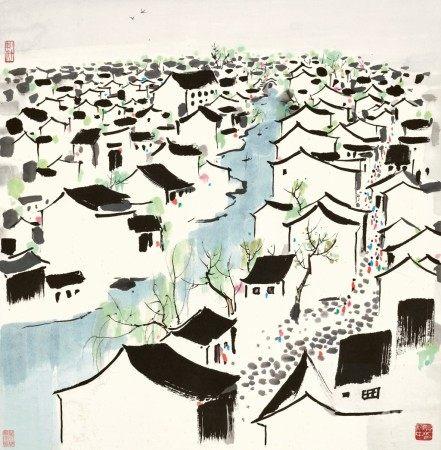 Wu Guanzhong 吳冠中   The Hometown of Lu Xun 魯迅故鄉