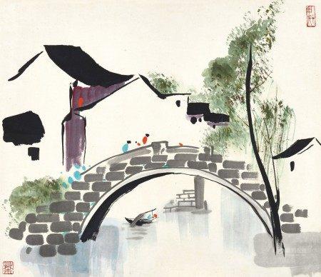 Wu Guanzhong 吳冠中   A Stone Bridge in Jiangnan 水鄉石橋