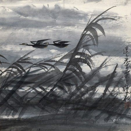 Lin Fengmian 林風眠   Geese Flying Over Reed Pond 葦塘雁過
