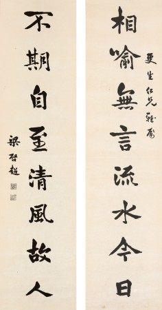Liang Qichao 梁啓超    Calligraphy Couplet in Xingshu 行書八言聯