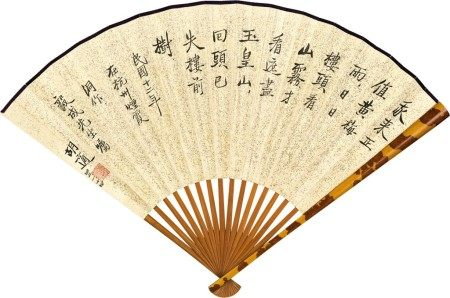 Hu Shi 胡適   Calligraphy in Kaishu 楷書「烟霞洞」七絕