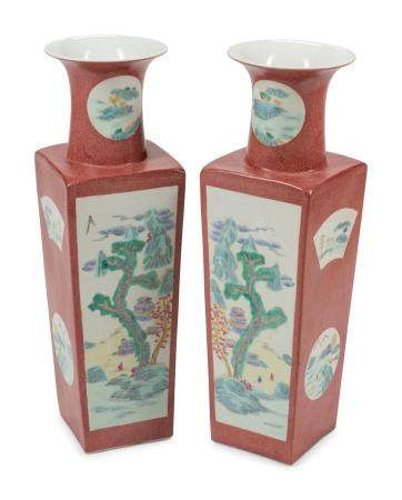 A Pair of Chinese Export Enameled Porcelain Vases