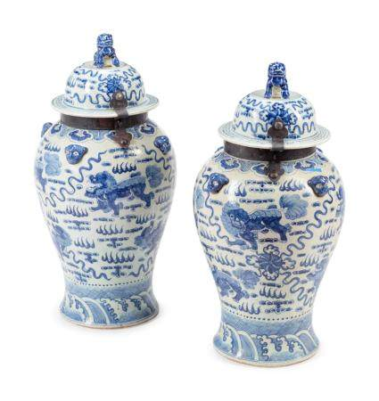 A Pair of Chinese Export Iron Mounted Porcelain Tea Jars