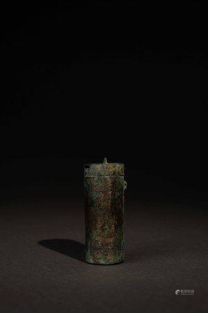 戰國 青銅錯金銀蟠龍紋小罐