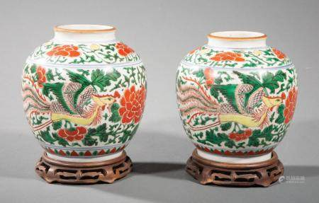 Pair of Chinese Wucai Porcelain Jars