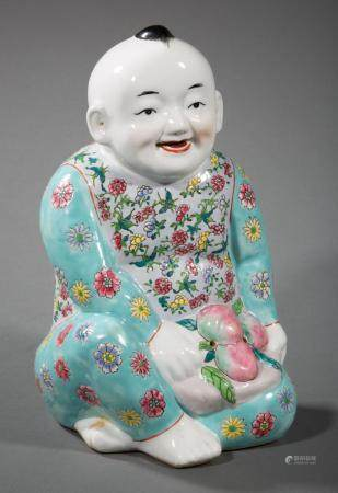 "Chinese Famille Rose Porcelain of a ""Happy Boy"""