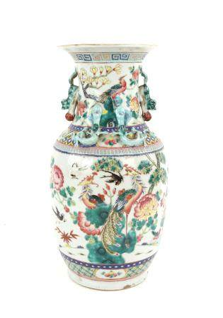Chinese famille rose vase decorated with peacocks, other birds, flowers and foliage, 35.5cm high,