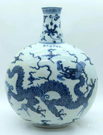 A large Chinese blue and white Moon flask decorated with a dragon 45 x 36cm.