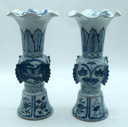 A Pair of Chinese Blue and white Gu vases with Scalloped rims decorated with birds and foliage 32cm (2)