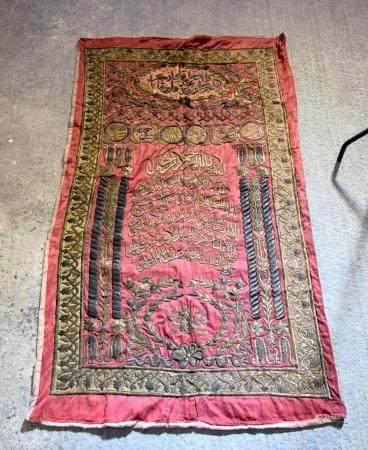 A large Islamic metal thread hanging fabric 227 x123cm
