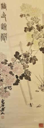 齊白石 花卉草蟲
