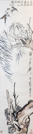 潘天壽 燕竹