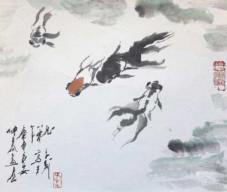 王子武 魚樂無宮 出版于王子武畫冊P17