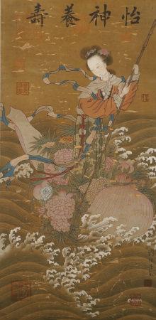 Song Dynasty - Liu Songnian Painting