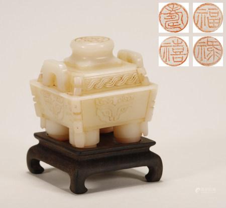 Qing Dynasty - De Zhang Tianhuan Seal