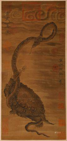 Song Dynasty - Emperor Huizong of Song Painting