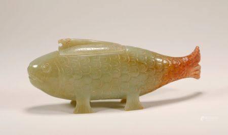 Yuan Dynasty - Hetian Jade Fish Shape Box