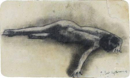Pierre-Cécile PUVIS DE CHAVANNES(1824-1898)
