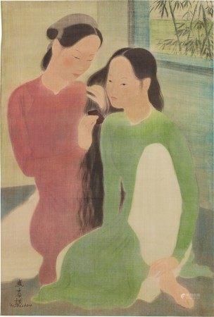 Vu Cao Dam 武高談 | Deux Femmes 兩女士