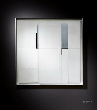 Richard Lin 林壽宇 | Painting Relief 20.5.1963 繪畫浮雕 20.5.1963