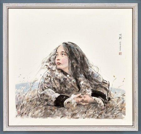 Ai Xuan 艾軒 | Cloud at the Sky 天邊的雲