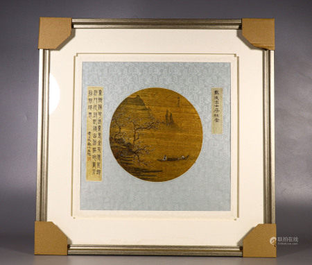 A CHINESE LANDSCAPE PAINTING IN A FRAME