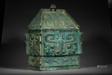 """A ANCIENT BRONZE SQUARE """"YI"""""""