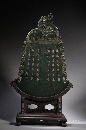 A GREEN JADE TABLE SCREEN
