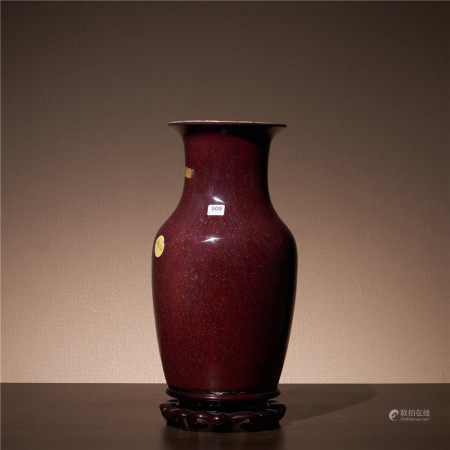 Jun red glaze skimming bottle in Qianlong period of Qing Dynasty