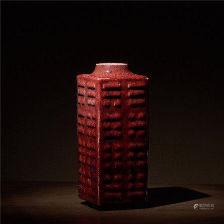 Four-square-cong vase with changed glaze in Qianlong kiln of Qing Dynasty