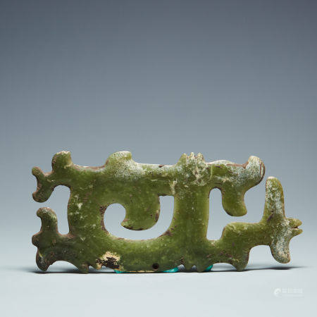 Qing Dynasty green Hetian nephrite Dragon furnishing articles