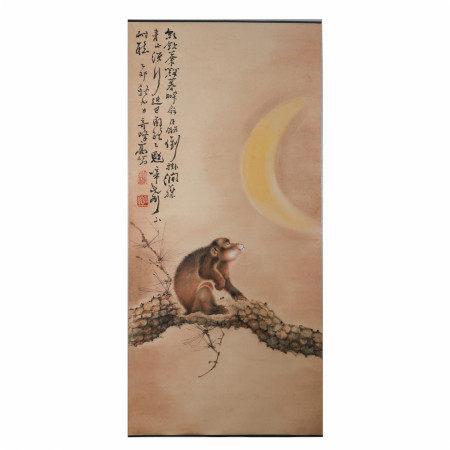 高奇峰  猴 纸本立轴