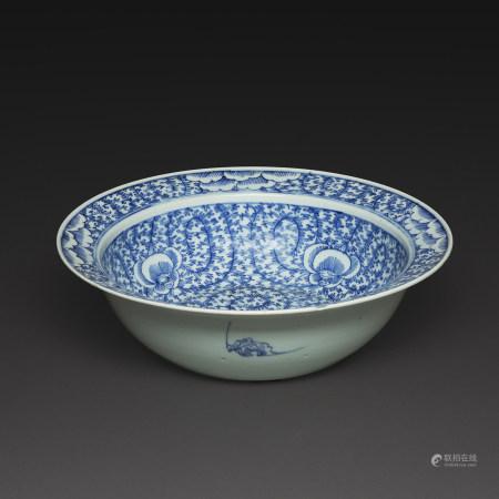 SUITE DE DEUX OBJETS  en porcelaine bleu-blanc