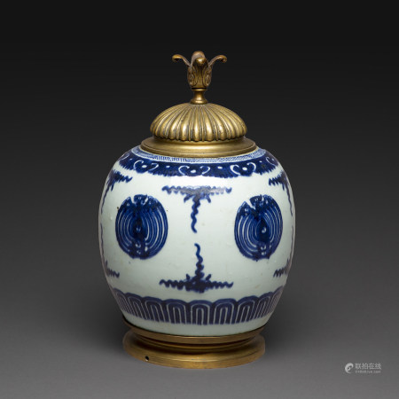 POT À GINGEMBRE COUVERTen porcelaine céladon