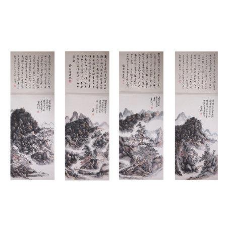 黄宾虹 山水四条屏 纸本立轴
