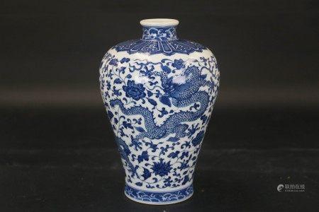 青花龍紋梅瓶