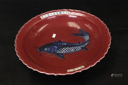 紅釉地青花魚紋碟一對