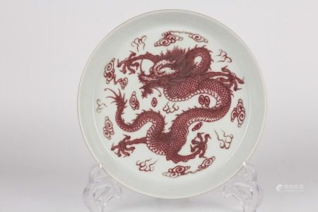 IRON RED DRAGON PLATE